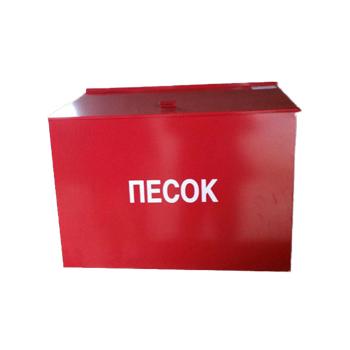 Металлический ящик для песка и соли объём 0.25 м3
