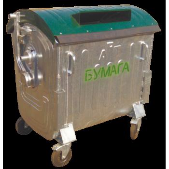 Металлический оцинкованный контейнер для раздельного сбора отходов (для сбора отходов БУМАГИ)