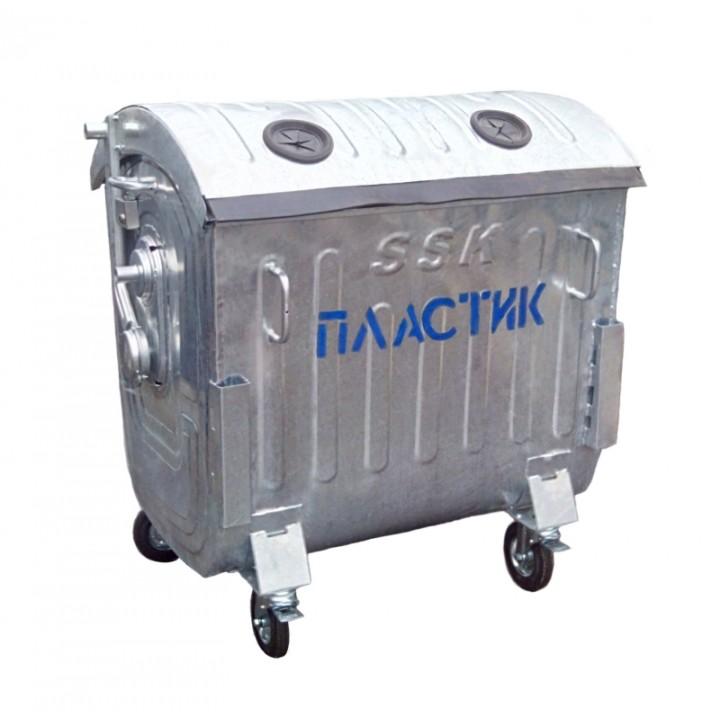 Металлический оцинкованный контейнер для раздельного сбора отходов (для сбора отходов ПЛАСТИКА)