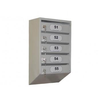 Почтовый ящик ЯПВ-5