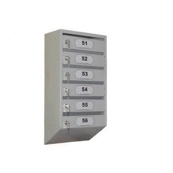 Почтовый ящик ЯПВ-6