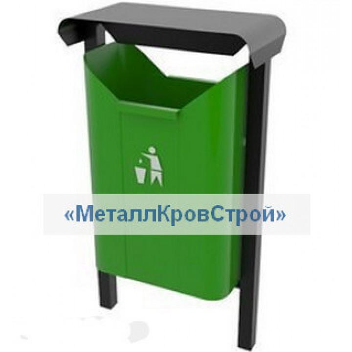 Урна уличная для мусора